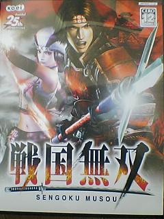 ゲーム5(戦国無双)♪