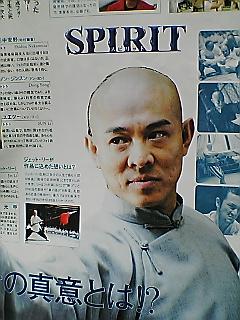 ボウケンノリの映画&DVDチェック7(スピリット)♪