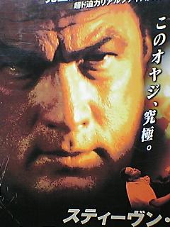 ボウケンノリの映画&DVDチェック14(撃鉄2)♪