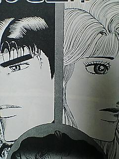 友人Aと大学生風俗娘B子とのチット危ない恋物語〜12(o^∀^o)