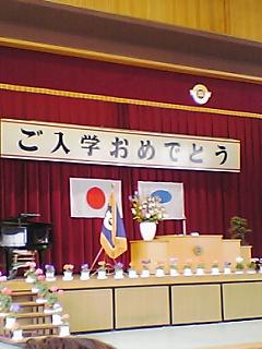 ボウケンノリの子育て奮闘記〜3(°□°;)