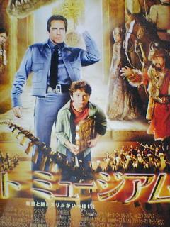 ボウケンノリの映画&DVDチェック25(ナイトミュージアム)♪