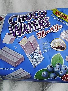 このチョコはなかなかナイスだぜ(*^o^*)
