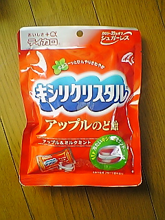 この飴というかキャンディーはマジでいいぜよな(`∇´ゞ