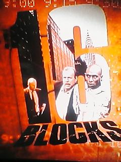 (16ブロック)ボウケンノリの映画&DVDチェック39♪