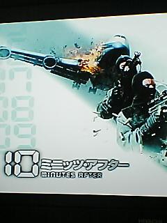 (10ミニッツ・アフター)ボウケンノリの映画&DVDチェック41♪