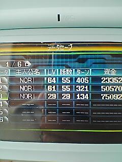 DSでのスパロボWももう3周目だ〜( ̄∀ ̄)