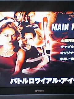 (バトルロワイアル・アイランド)ボウケンノリの映画&DVDチェック49♪