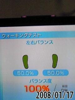 ウォーキングテストもハッチリだよ(^_-)-☆