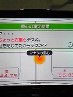 重心はあいかわらずだよ(◎o◎)!!