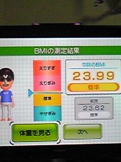 BMIが上がってやがる〜(;`皿´)