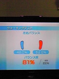 ウォーキングテストだよ(*^▽^*)/