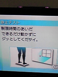 静止テストだよ(^O^)