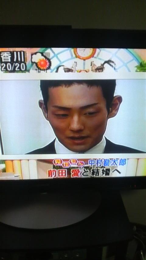 前田愛が結婚だと(^з^)-☆
