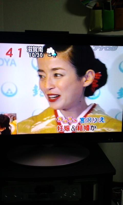 宮沢りえ妊娠だってなo(^-^)o