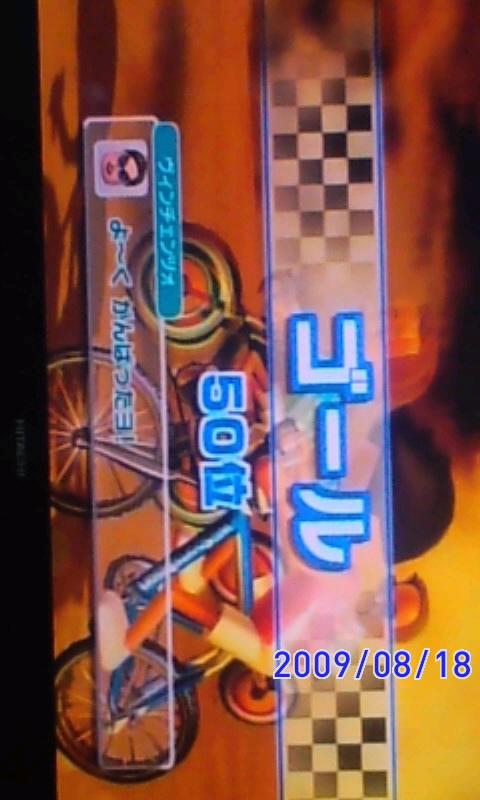 ロードレースは面白いや〜!(b^ー°)