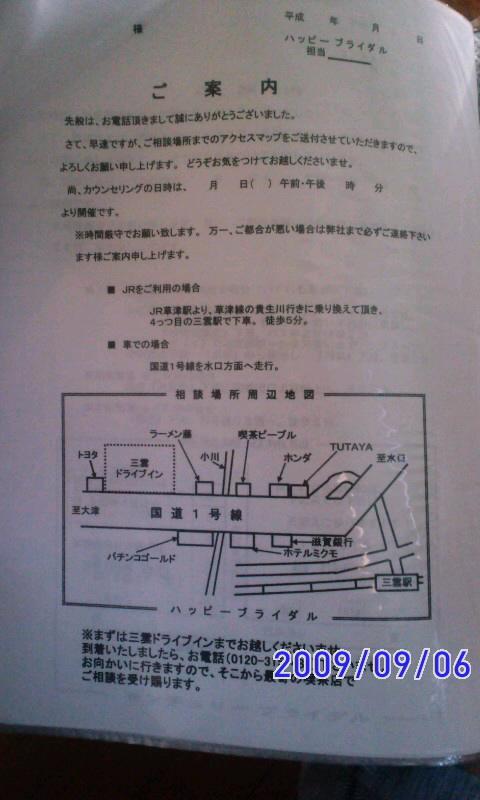 各種の用紙作成だ〜(o^∀^o)