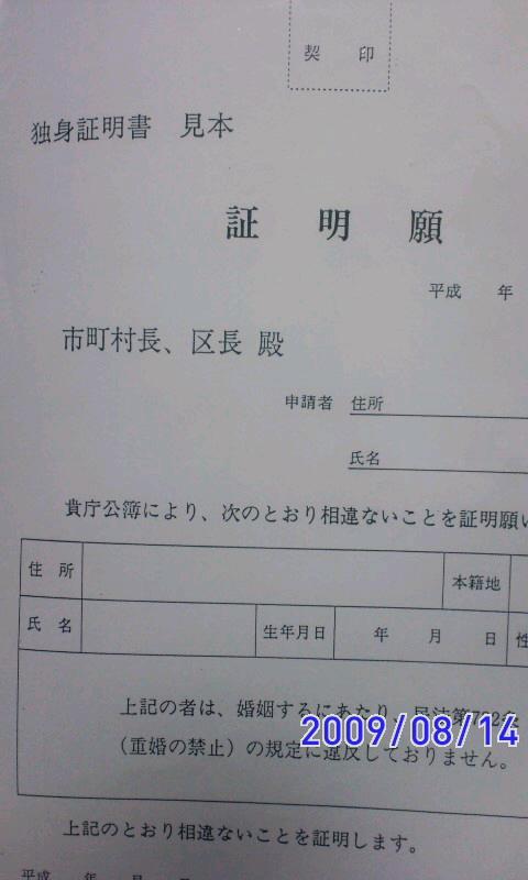 独自証明書だって〜(⌒〜⌒)