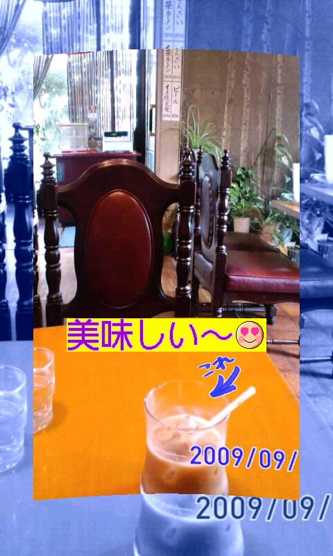 アイスコーヒー美味しい〜!(b^ー°)