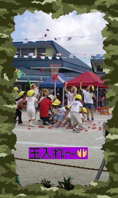 玉入れ〜(*^o^*)