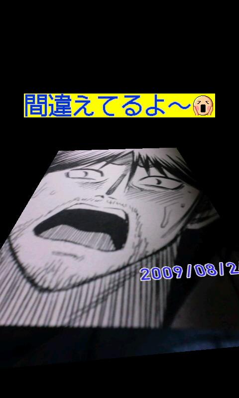 ホムペ間違えてるよ〜(;`皿´)