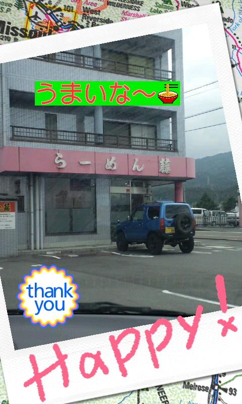 ラーメンもいいね〜(^з^)-☆Chu!!