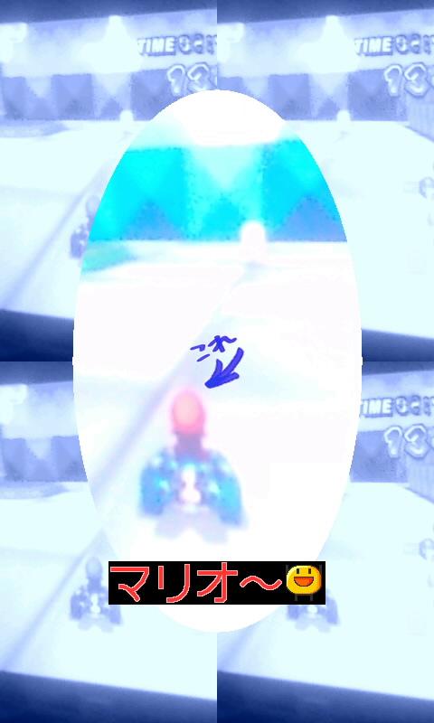 マリオカートですわ〜o(^-^)o