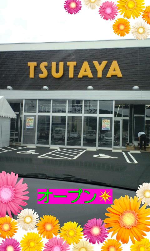 今日オープンしたよ〜(^з^)-☆Chu!!