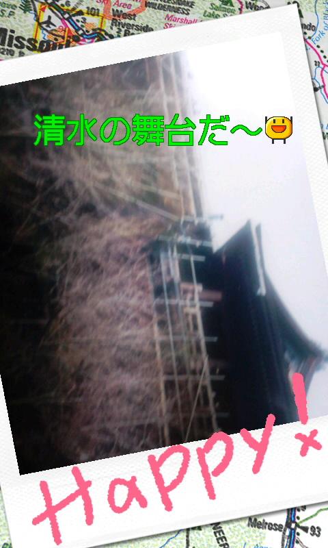 よ〜し清水の舞台から飛び降りてみるかな〜ってね♪〜θ(^0^ )
