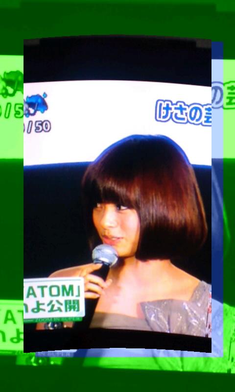 ATOM〜♪〜θ(^0^ )