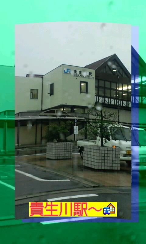 雨の貴生川駅o(^-^)o