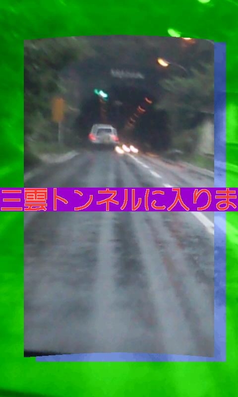 うちの近くの県道ですよ〜(^O^)