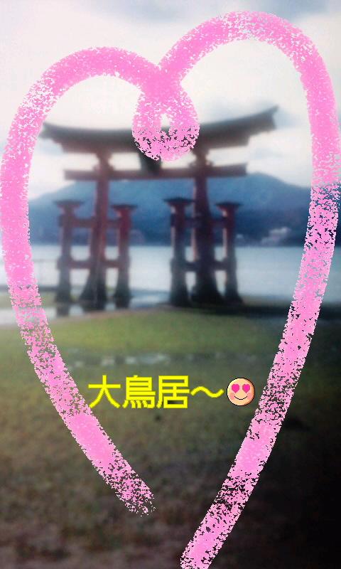 厳島神社ですわ〜( ̄∀ ̄)