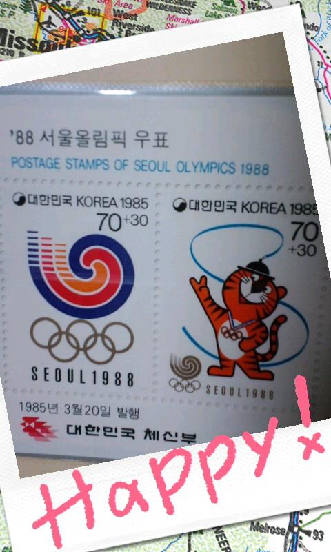 ソウルオリンピックの切手ですな〜(^w^)