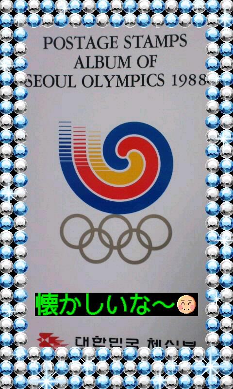 ソウルオリンピックのだな〜(≧∇≦)