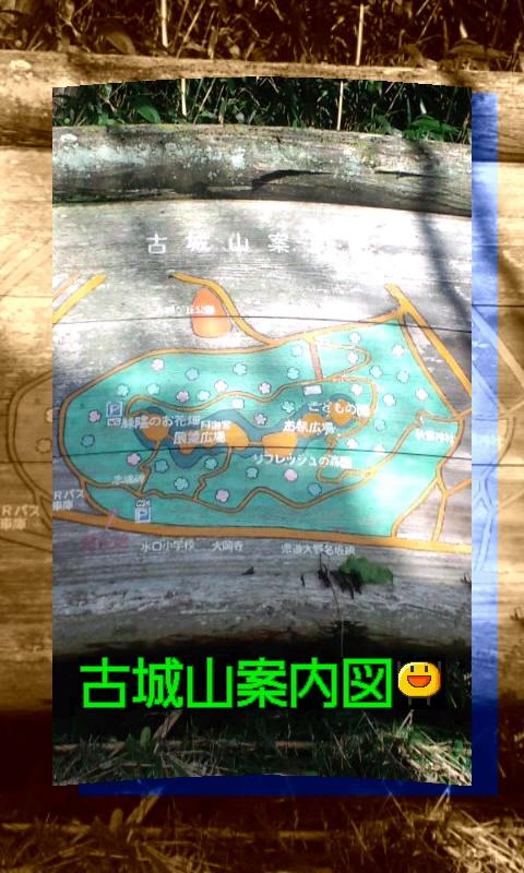 岡山水口城跡に行きました(^O^)