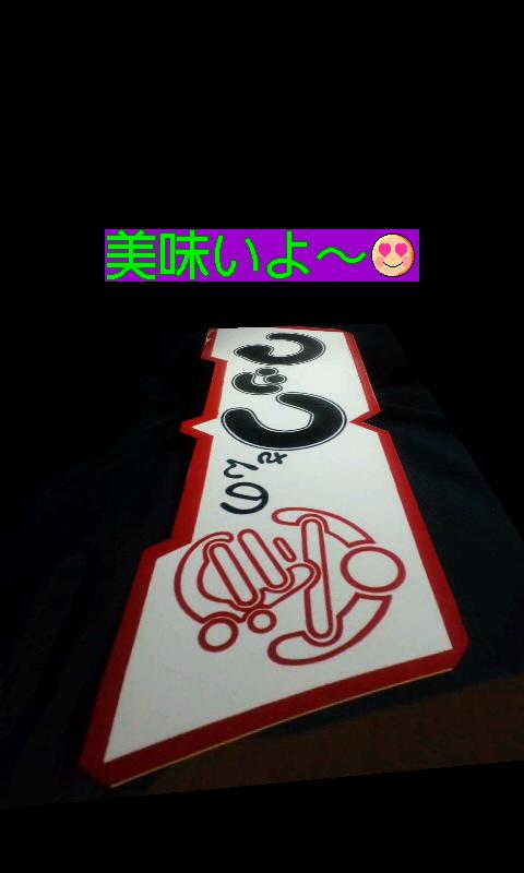 《マックさんの家》昔はよく食べに行ったよ〜(^з^)-☆Chu!!