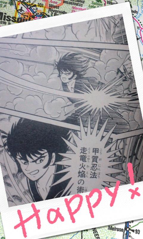 《黒の獅士4》走竜火焔の術(^O^)