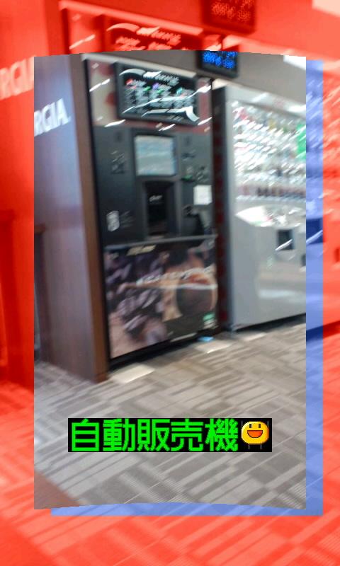 TSUTAYA内のカフェです(^з^)-☆Chu!!