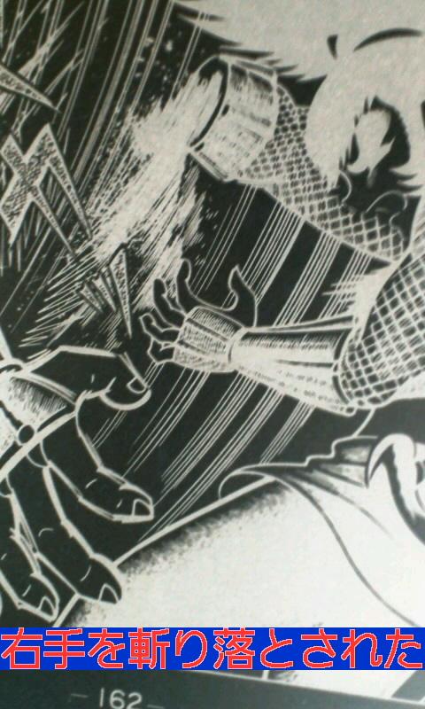 《黒の獅士7》陣内強し(`o´)