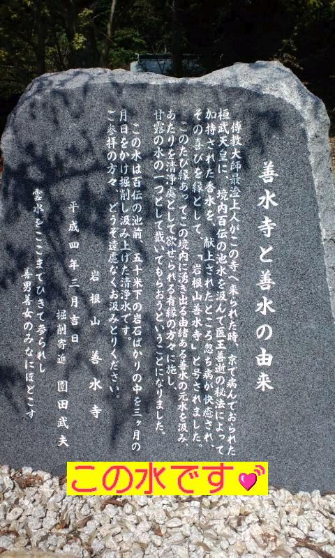 国宝ですよ〜《善水寺》はね(*^o^*)