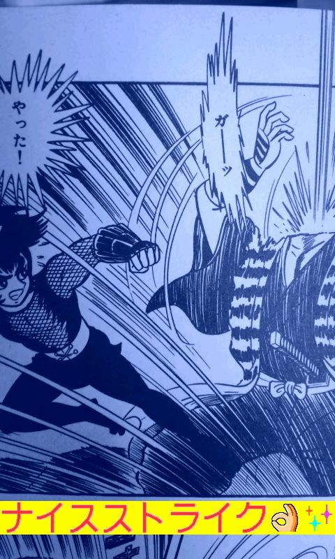 《黒の獅士11》獅子丸VS陣内の胴体( ̄○ ̄;)