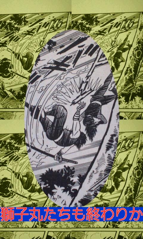 《黒の獅士13》大爆発…(≧∇≦)