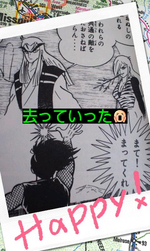 《黒の獅士14》新たな旅立ちo(^-^)o