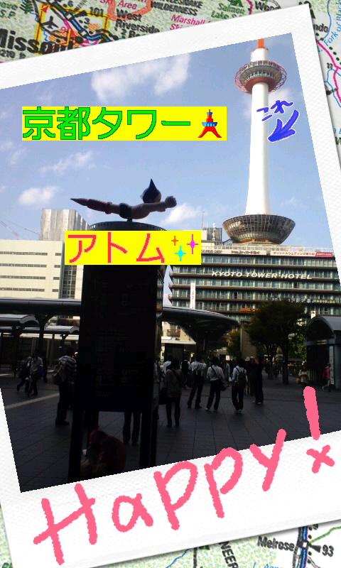 京都駅にて♪〜θ(^0^ )