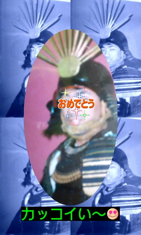 鎧&兜でバッチリキメてま〜す(^з^)-☆Chu!!