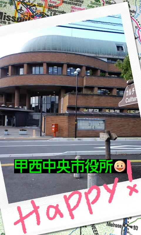 市役所に行った(^O^)