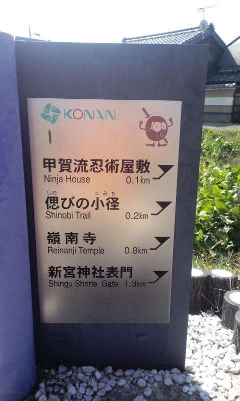 また忍術屋敷に行ってきましたよ〜(*^o^*)