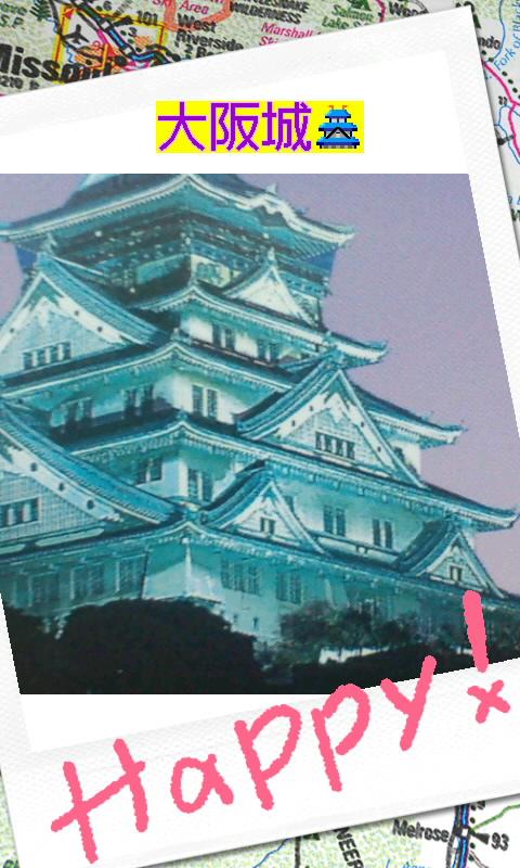 天下の名城だ〜(`∇´ゞ