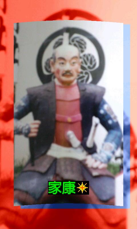 関ヶ原〜!(b^ー°)